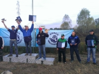 IV Spławikowe Zawody Mistrzostw Okręgu i cyklu Grand Prix Okręgu Mazowieckiego PZW - Kanał Żerański 18.10.2014